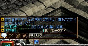 RedStone 09.04.24[00]