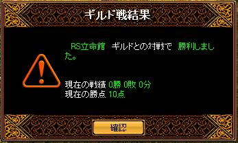 RedStone 09.04.25[000]