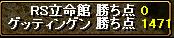 RedStone 09.04.25[001]