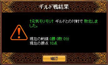 RedStone 09.04.22[001]