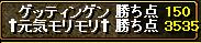 RedStone 09.04.22[011]