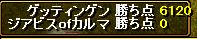 RedStone 09.04.21[001]