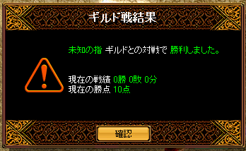 RedStone 09.04.15[000]