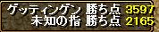RedStone 09.04.15[001]