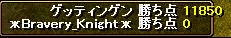 RedStone 09.04.29[001]