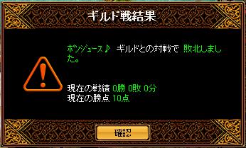 RedStone 09.05.02[000]