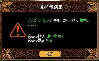 RedStone 09.05.05[002]