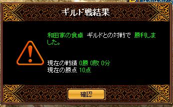 RedStone 09.05.06[003]