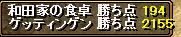 RedStone 09.05.06[013]