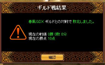 RedStone 09.05.09[001]
