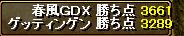 RedStone 09.05.09[000]