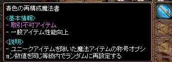 RedStone 09.05.15[00]