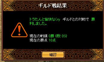 RedStone 09.05.12[001]