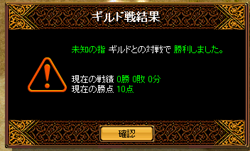 RedStone 09.05.13[002]