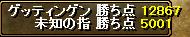 RedStone 09.05.13[012]