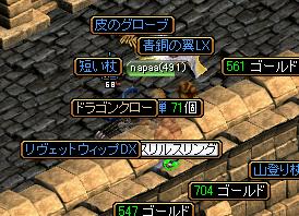 RedStone 09.05.13[00]