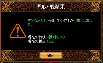 RedStone 09.05.16[000]