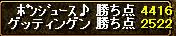 RedStone 09.05.16[001]