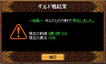 RedStone 09.05.19[001]