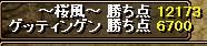 RedStone 09.05.19[011]