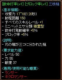 RedStone 09.05.23[03]