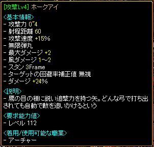RedStone 09.05.23[04]