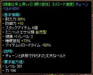 RedStone 09.05.23[05]