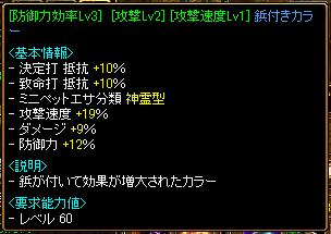 RedStone 09.05.23[06]