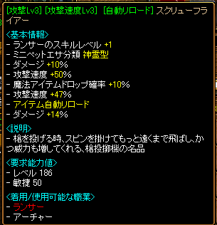 RedStone 09.05.23[07]