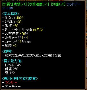 RedStone 09.05.23[09]
