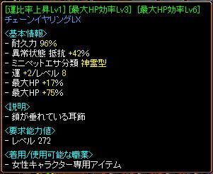 RedStone 09.05.23[10]