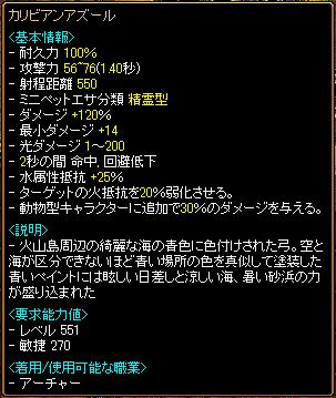 RedStone 09.05.23[12]