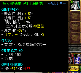 RedStone 09.05.24[00]