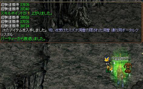RedStone 09.05.24[01]