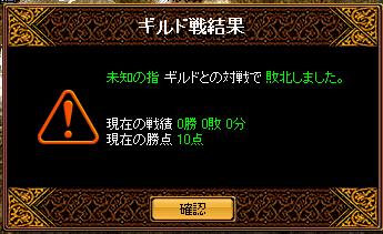 RedStone 09.05.23[014]