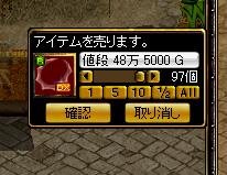 RedStone 09.05.28[00]
