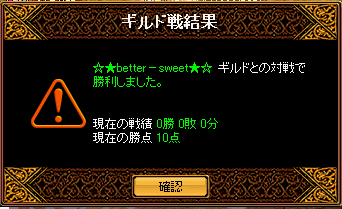 RedStone 09.05.30[001]