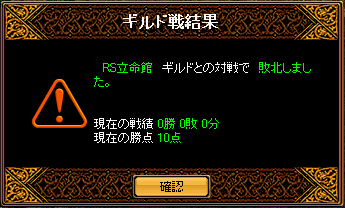 RedStone 09.06.02[000]