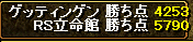 RedStone 09.06.02[001]