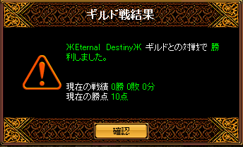 RedStone 09.06.03[000]