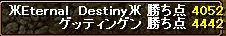 RedStone 09.06.03[001]