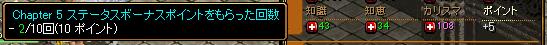 RedStone 09.06.08[00]
