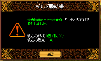 RedStone 09.06.06[001]