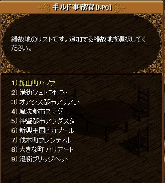 RedStone 09.06.09[01]
