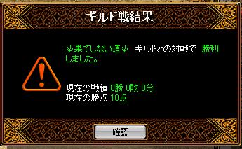 RedStone 09.06.16[001]