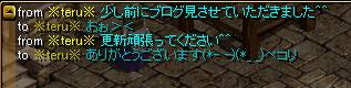 RedStone 09.06.20[00]