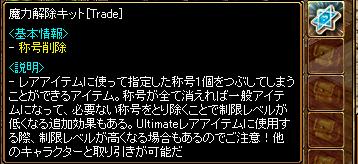 RedStone 09.06.18[02]