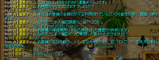 RedStone 09.06.21[00]