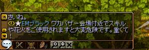 RedStone 07.12.18[002]