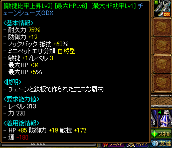 RedStone 09.06.24[05]